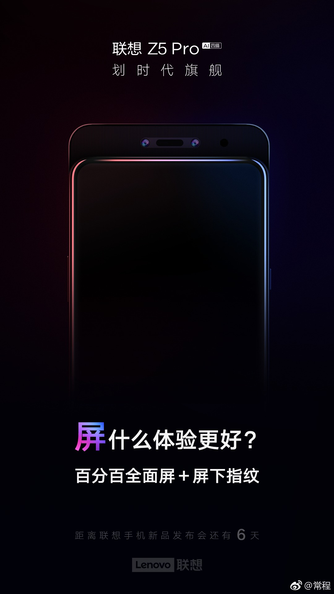 Lenovo Z5 Pro with camera slider is launching on November 1 3