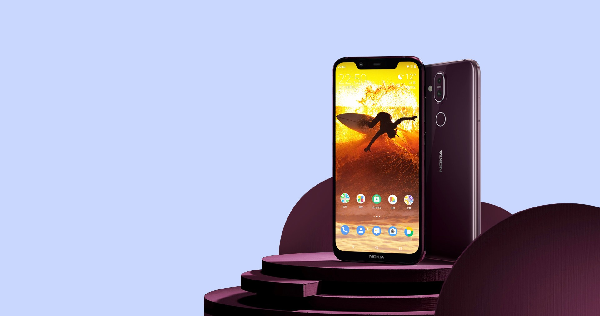 Nokia X7 (Nokia 7.1 Plus) with Snapdragon 710 launched in China 1