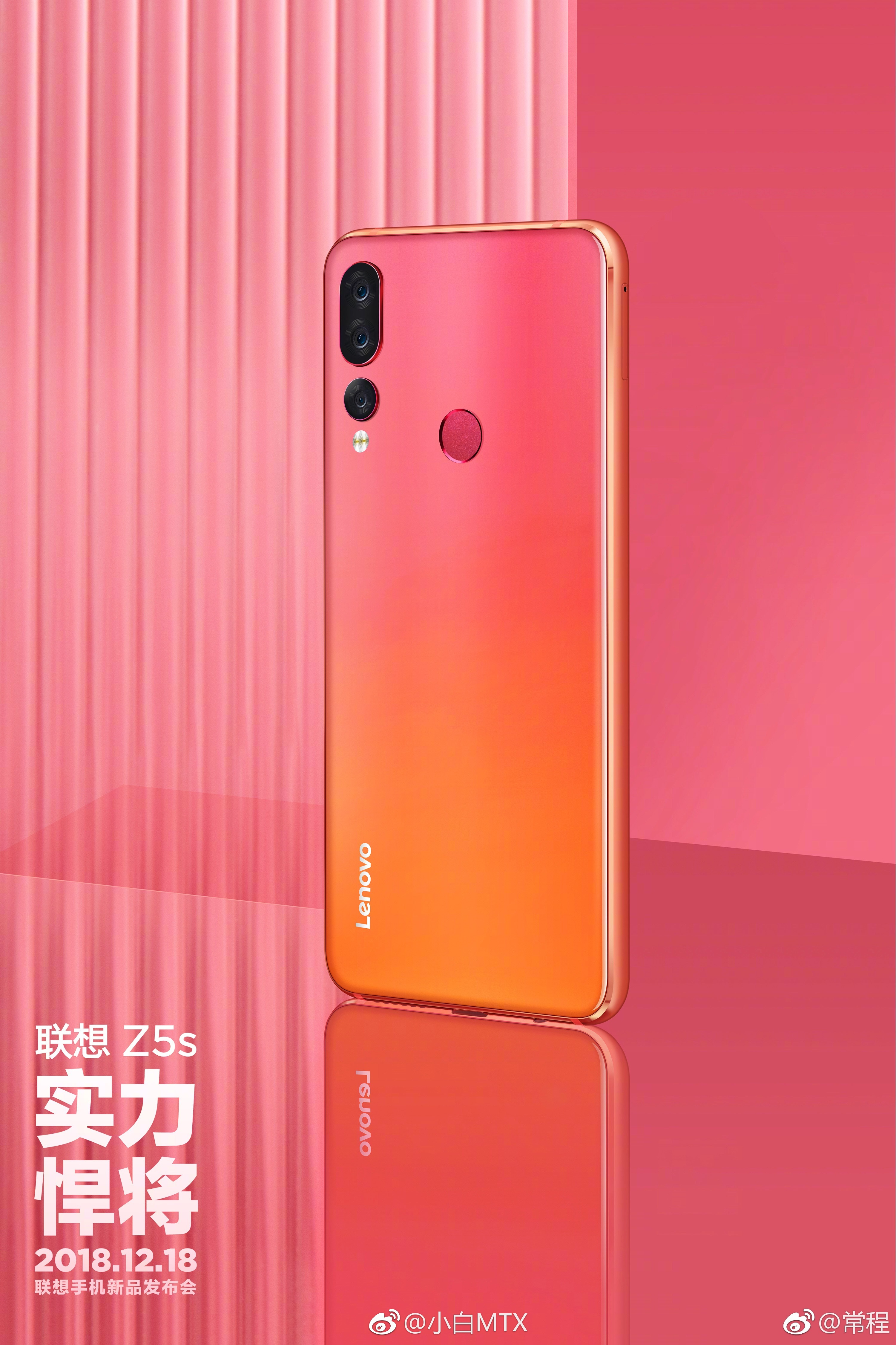 Lenovo Z5s from the rear