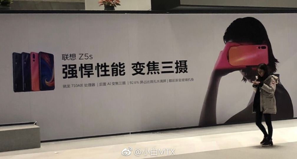 Event poster reveals that Lenovo Z5s has a Qualcomm Snapdragon 710