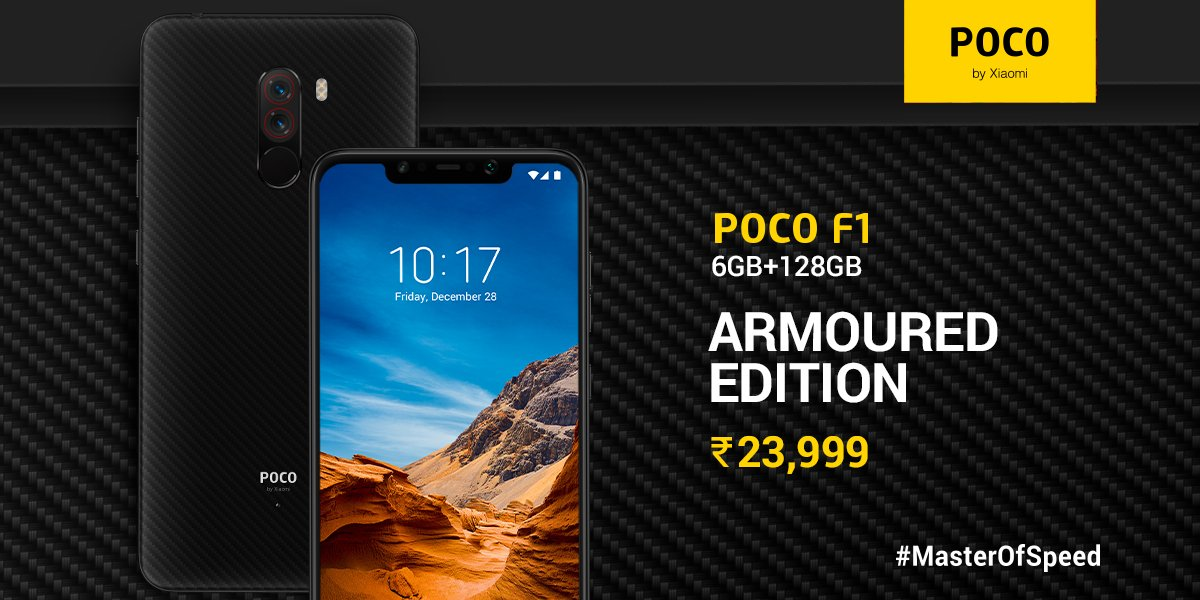 Poco F1 Armoured Edition
