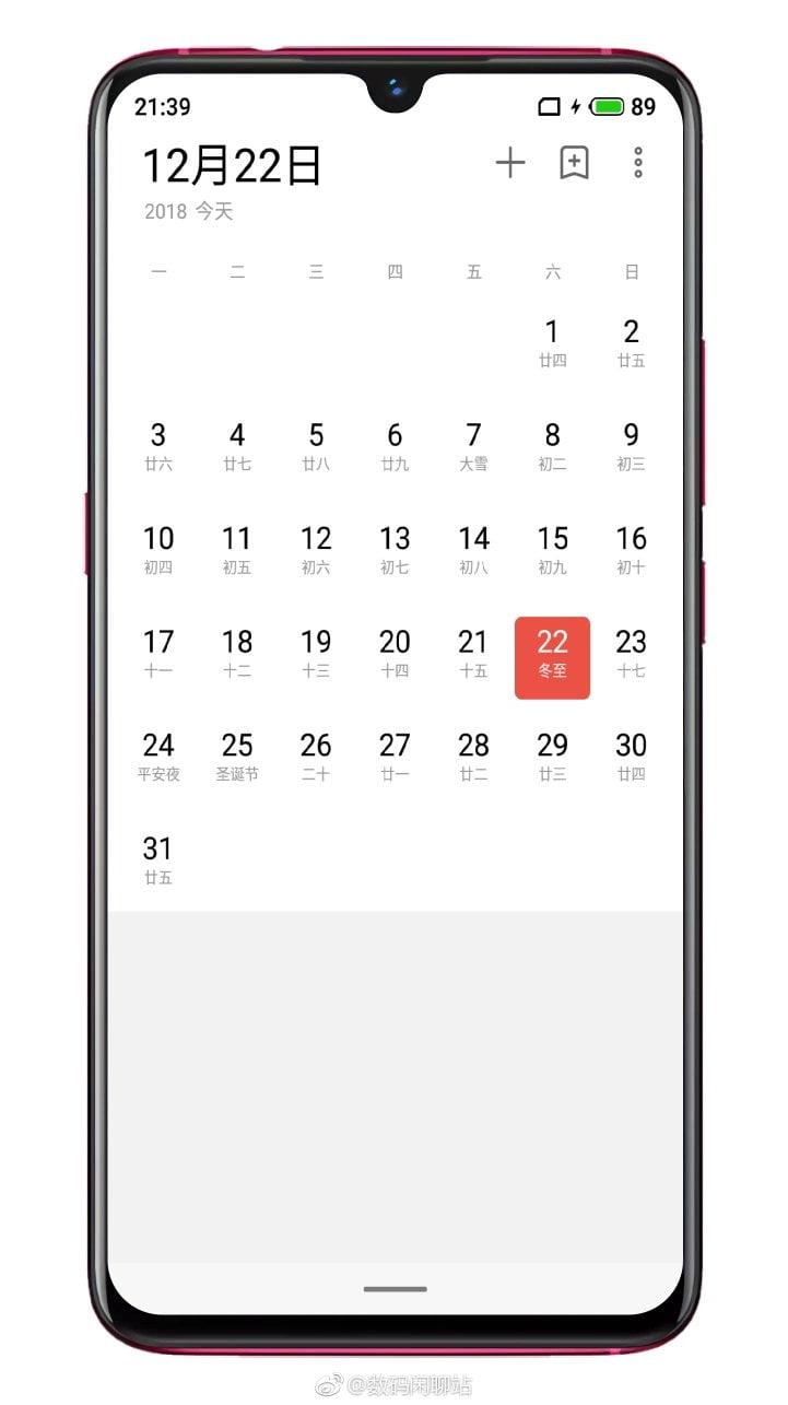 Meizu Gaming phone