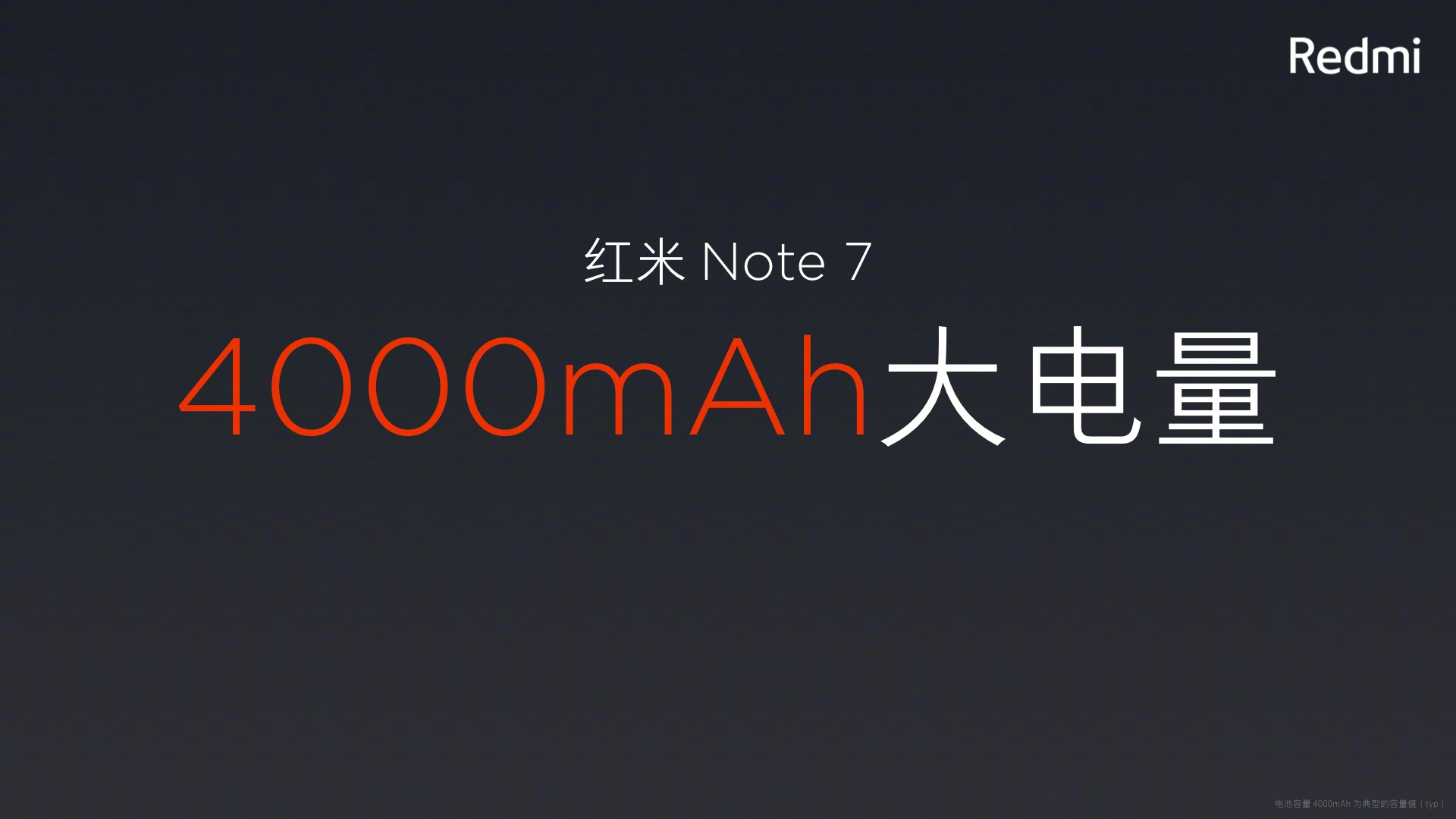 Redmi Note 7 with Snapdragon 660 & 48MP camera launched at 999 Yuan