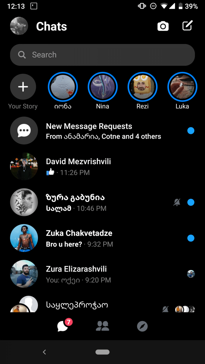 Get Dark Mode in Facebook Messenger