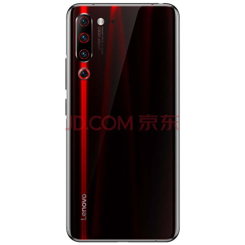 Lenovo Z6 Pro smiles for the camera, listed on JD.com as well
