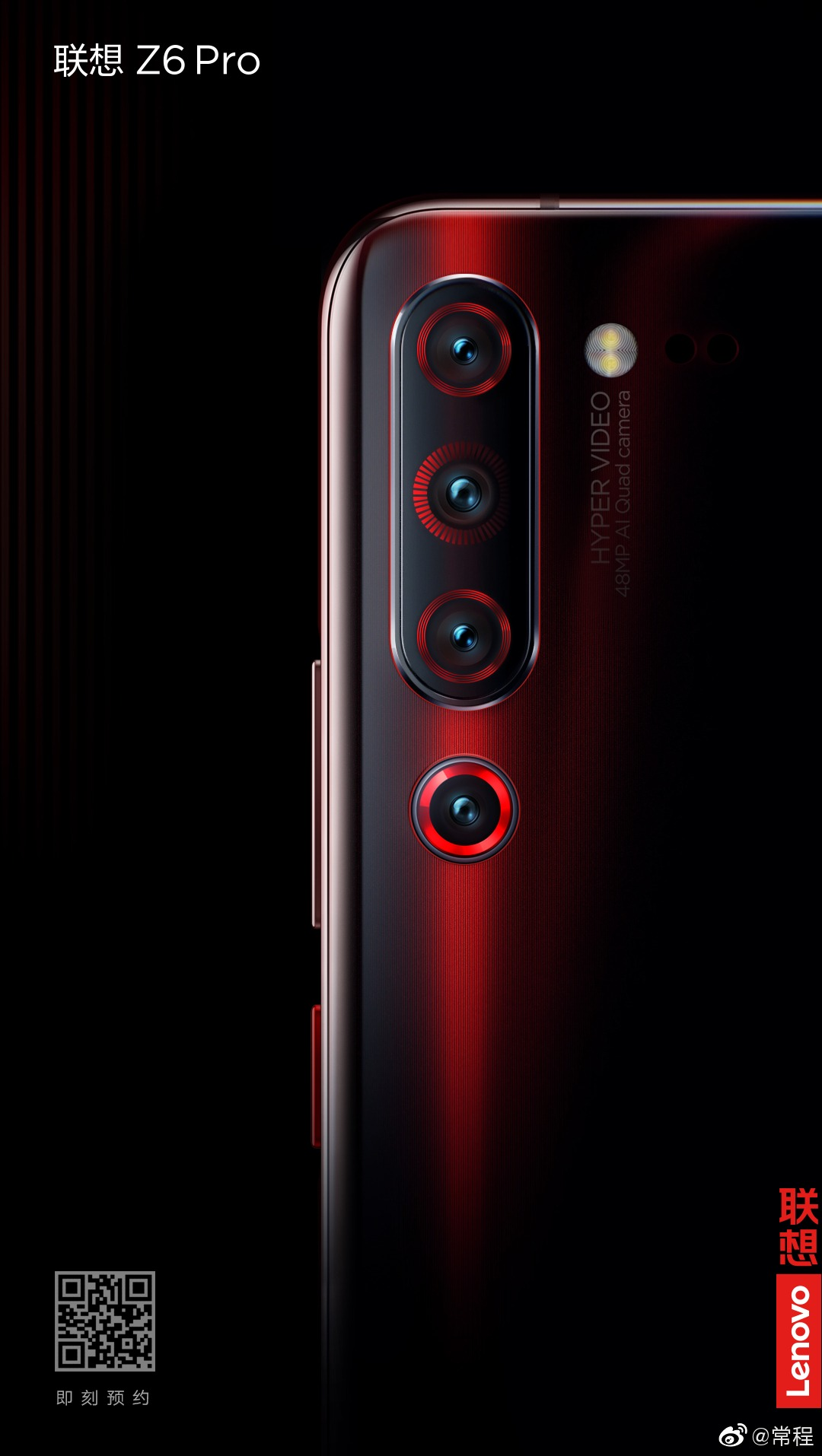 VP shares Lenovo Z6 Pro specs ahead of the official launch