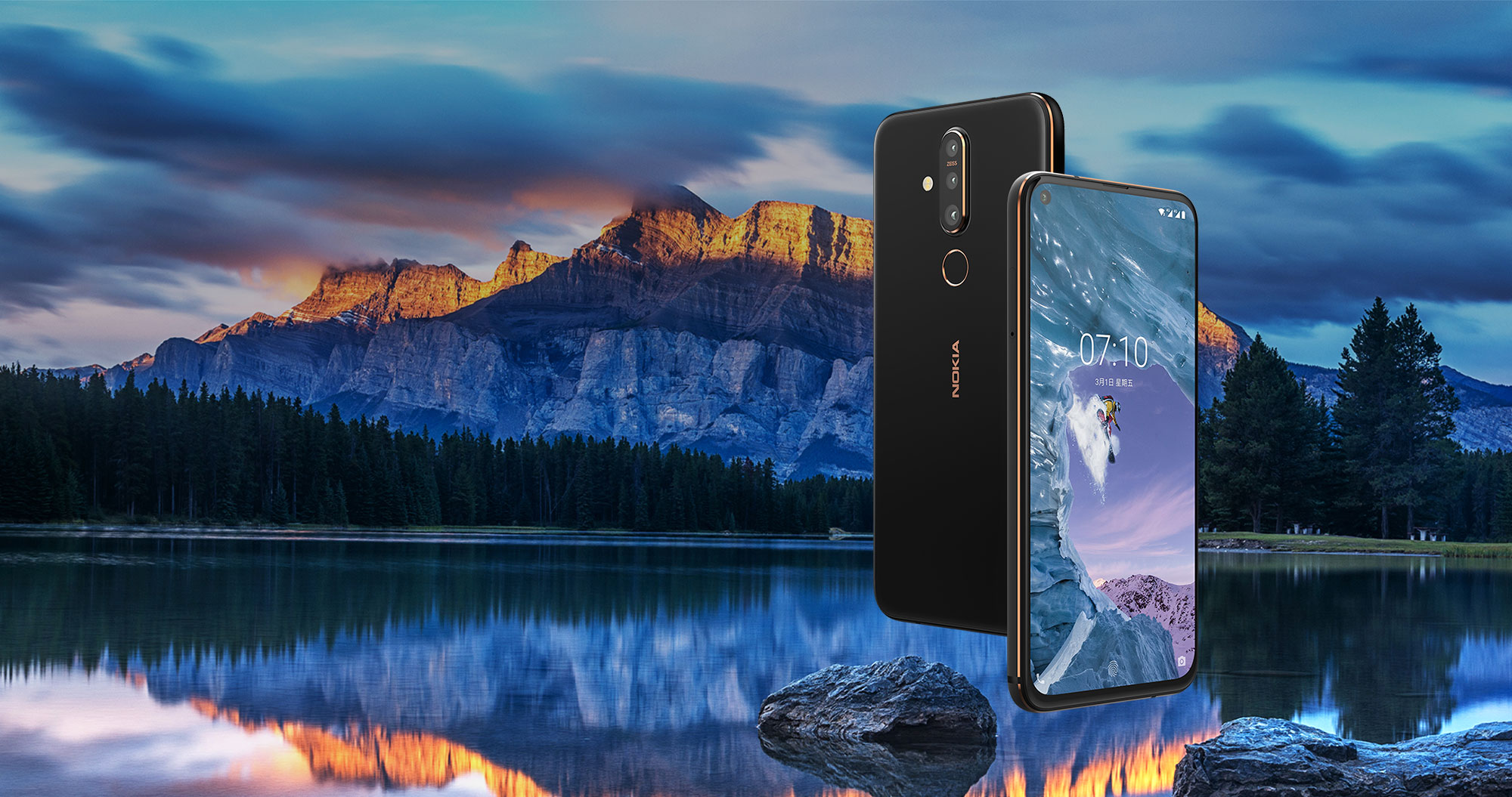 Nokia X71 is now official with hole-punch display & triple cameras