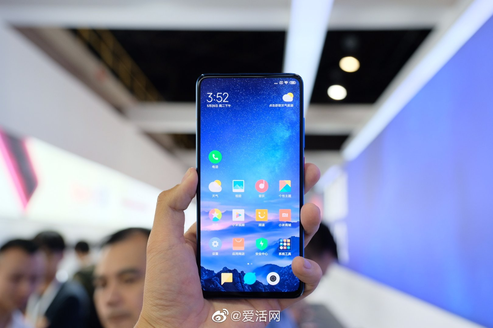 Redmi K20 & K20 Pro are official, price starts at 1,999 Yuan