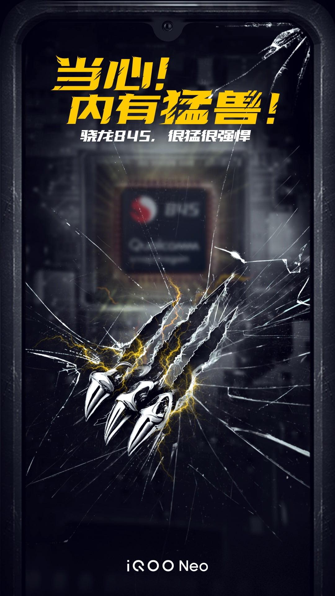 Vivo iQOO Neo has Snapdragon 845