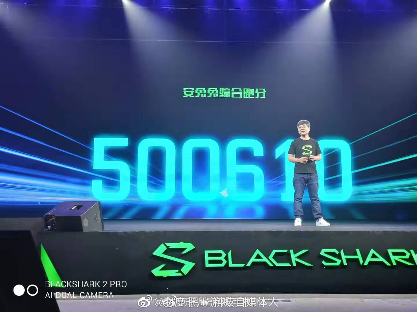 Xiaomi Black Shark 2 Pro official with Snapdragon 855 Plus