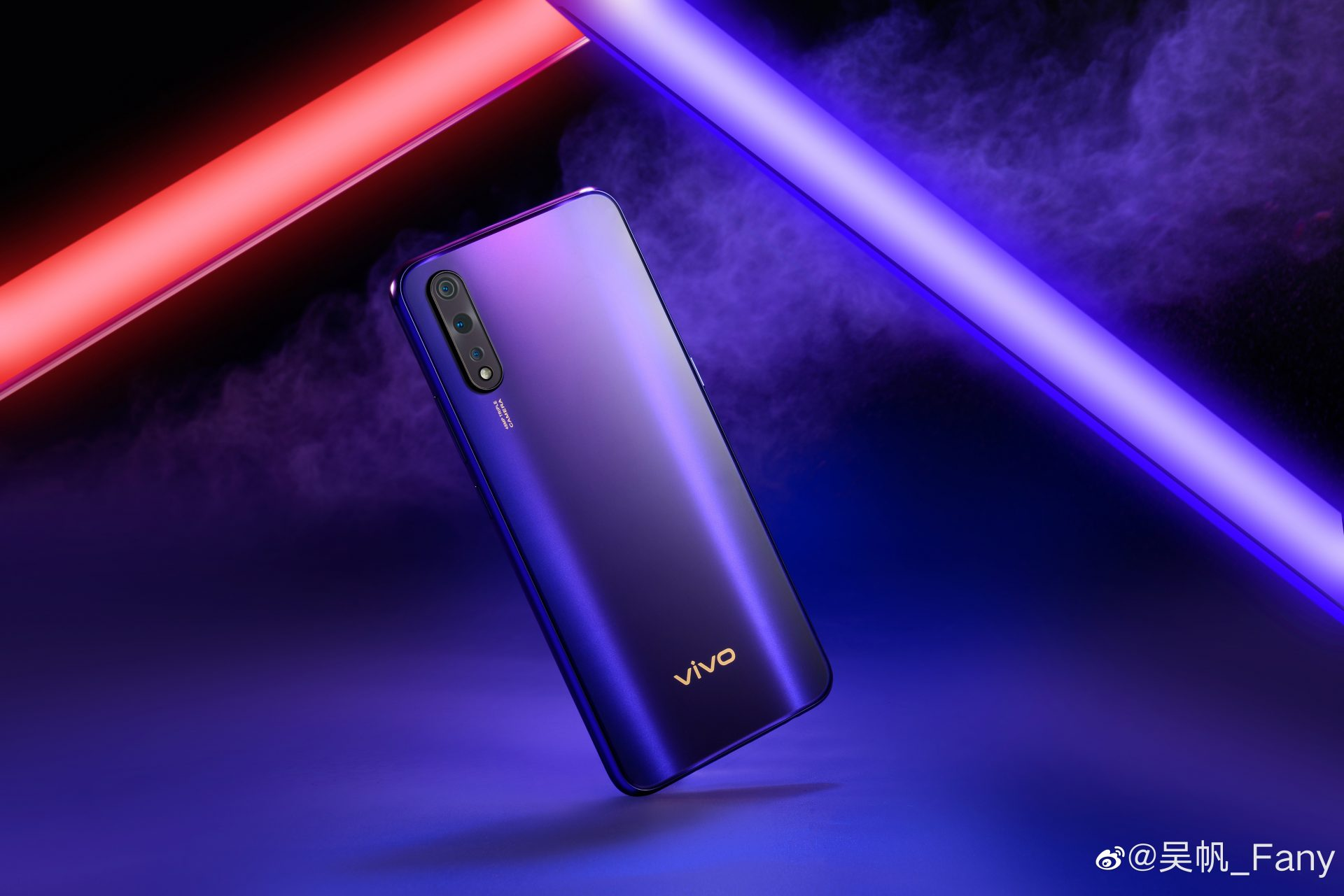 [UPDATE - Specs Confirmed] Vivo Z5 launching on July 31, product manager shares press renders