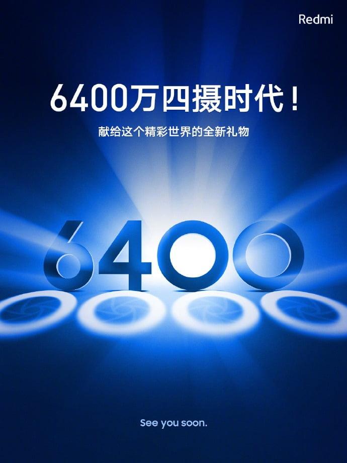 64MP camera
