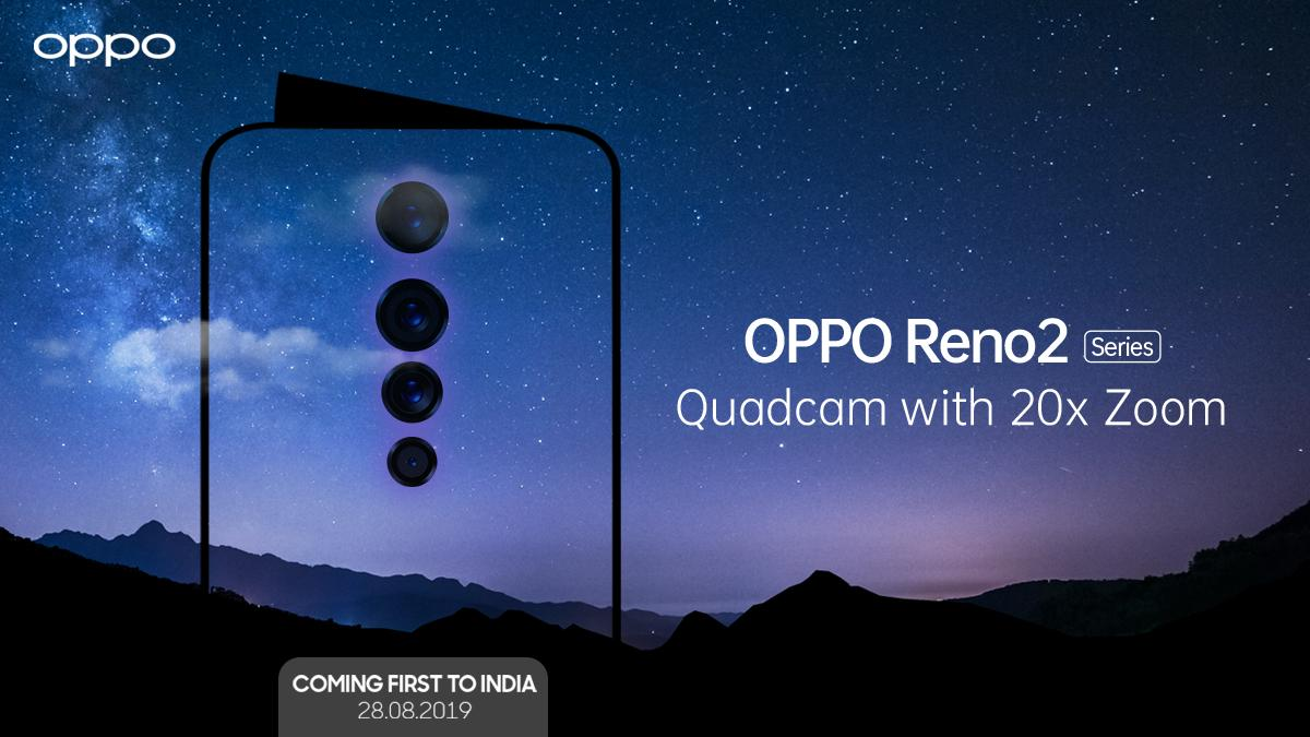 Oppo Reno 2 camera specs revealed, coming with Quad Cameras