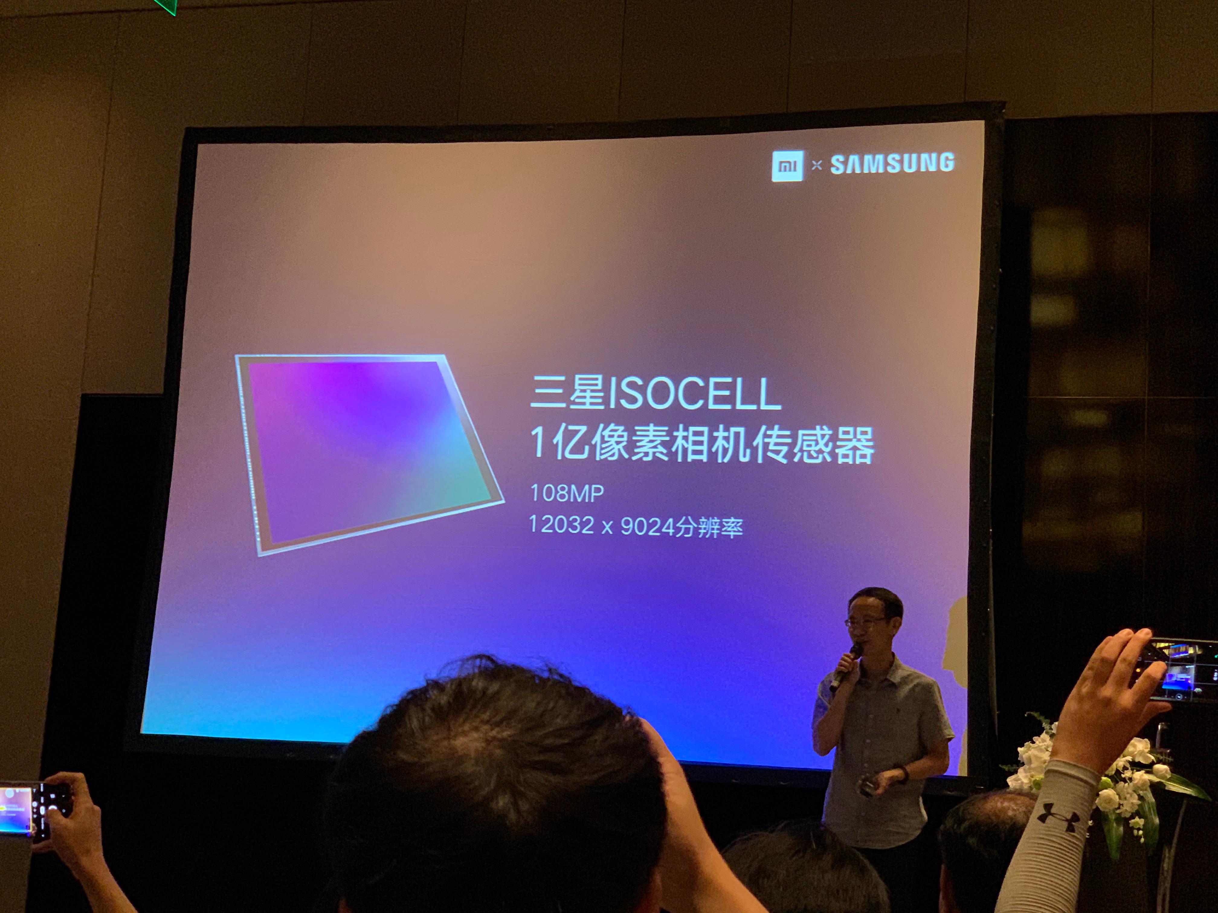Xiaomi Mi Mix 4 Might Feature 108MP Camera