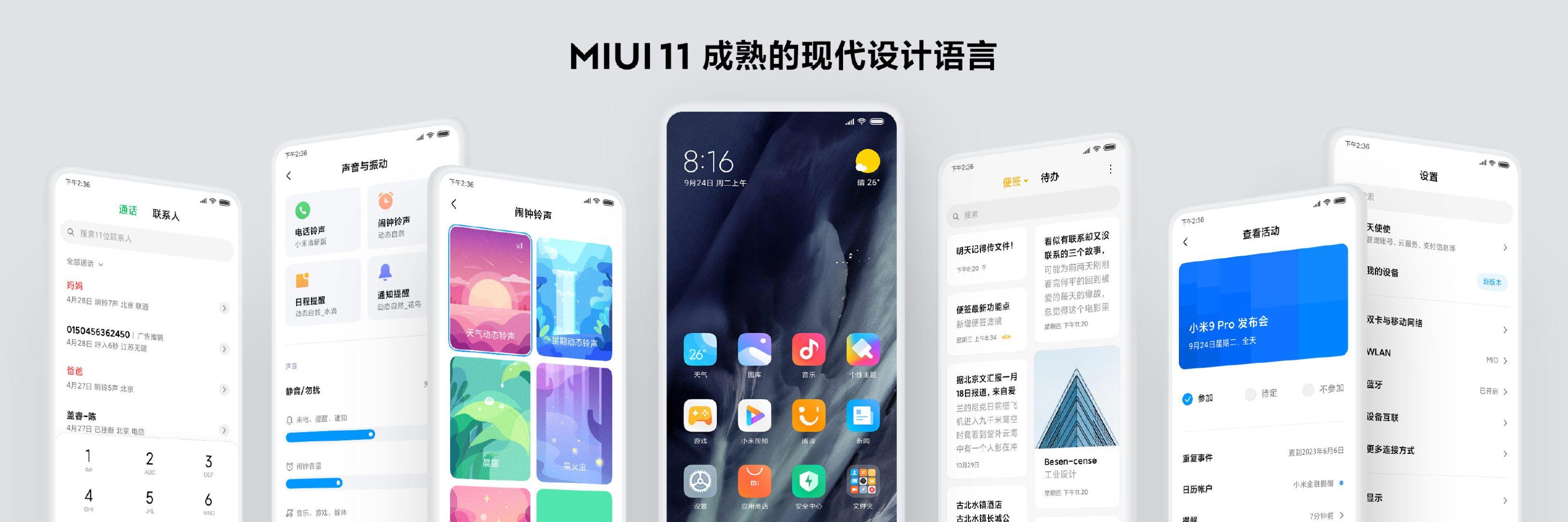 MIUI 11 Update List