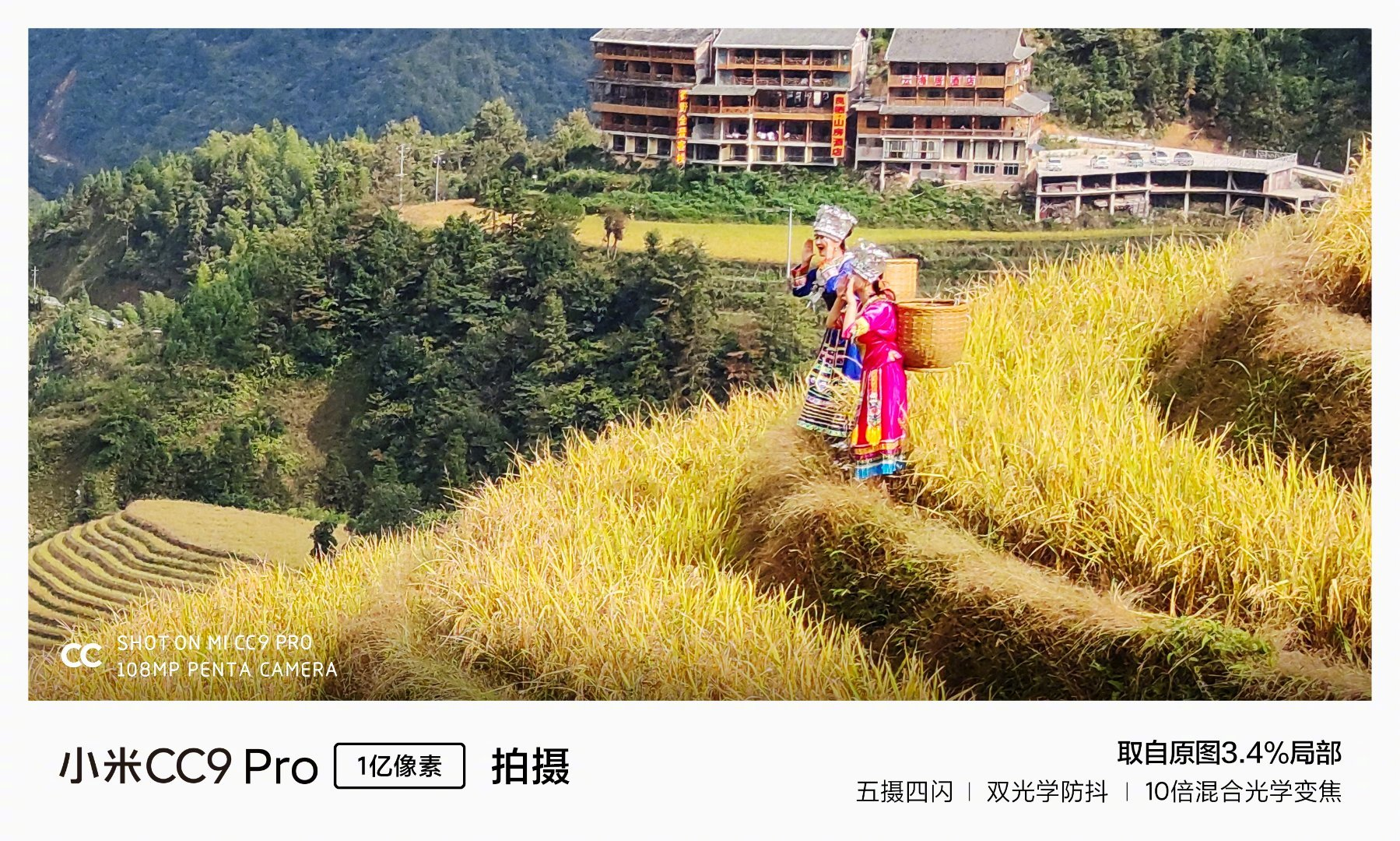 Xiaomi Mi CC9 Pro with 108MP camera launching on November 5