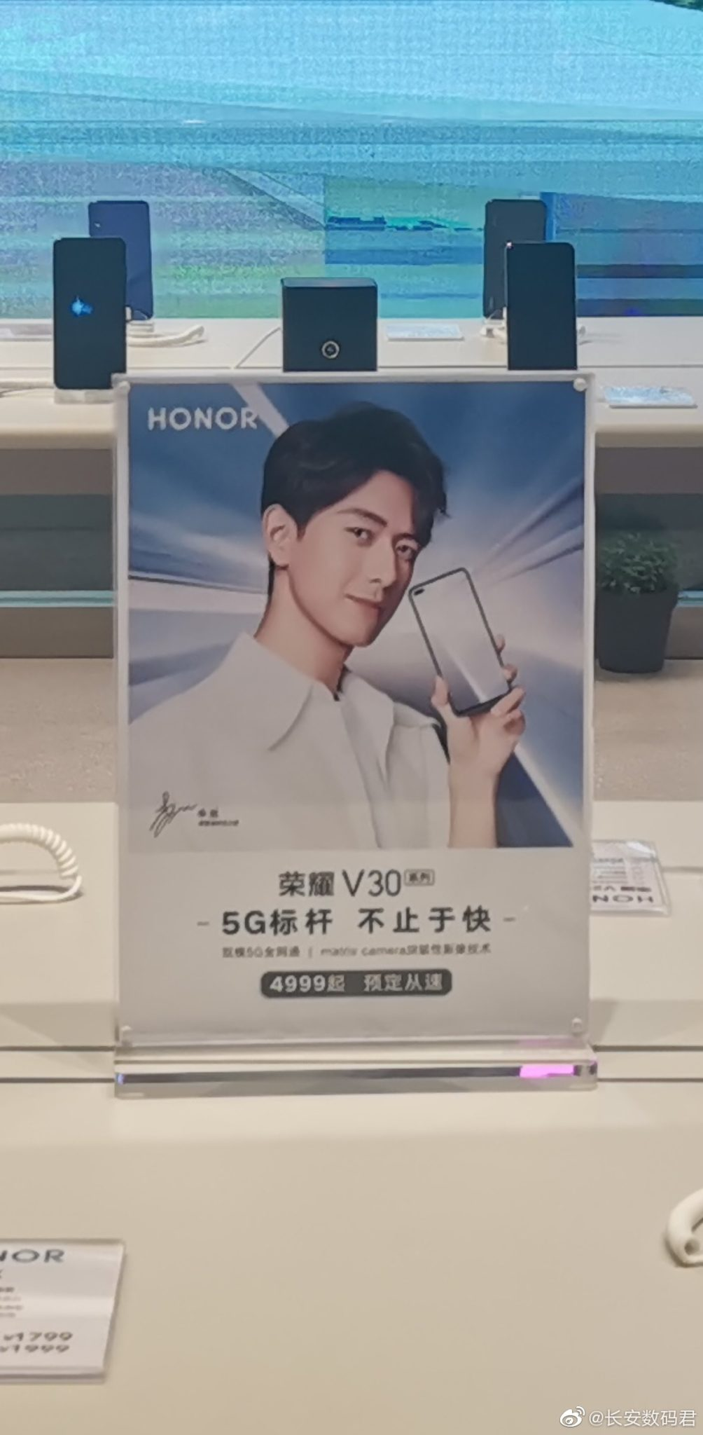 Honor V30 5G shows up in hands-on images ahead of the launch