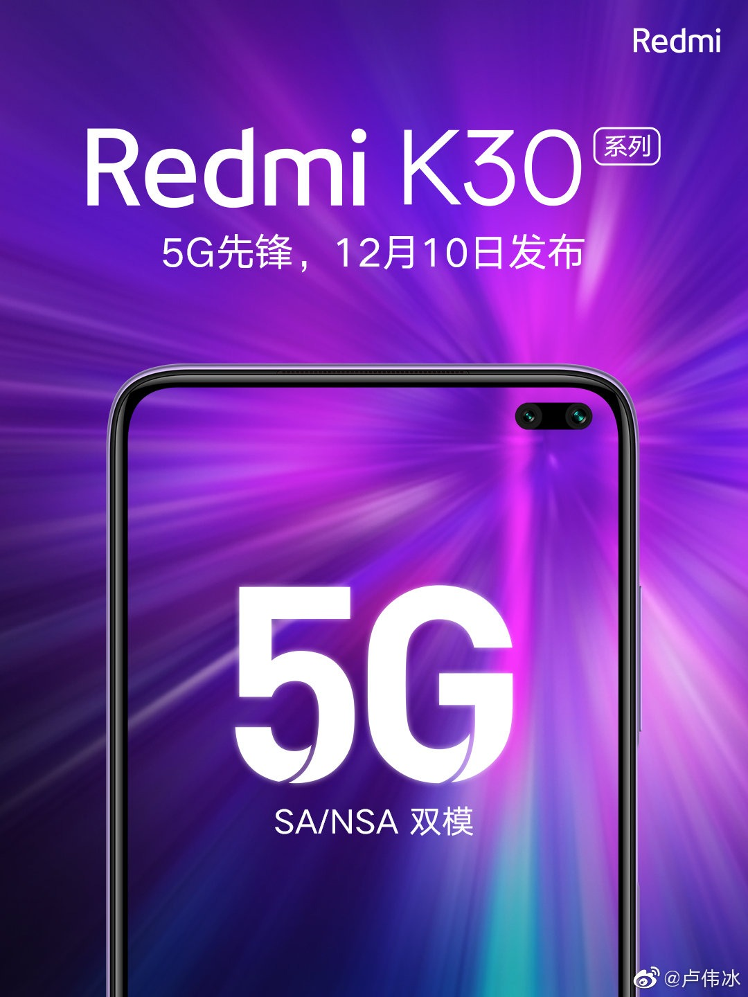 Rumored Redmi K30 (4G) specs - Snapdragon 730G & 60MP camera