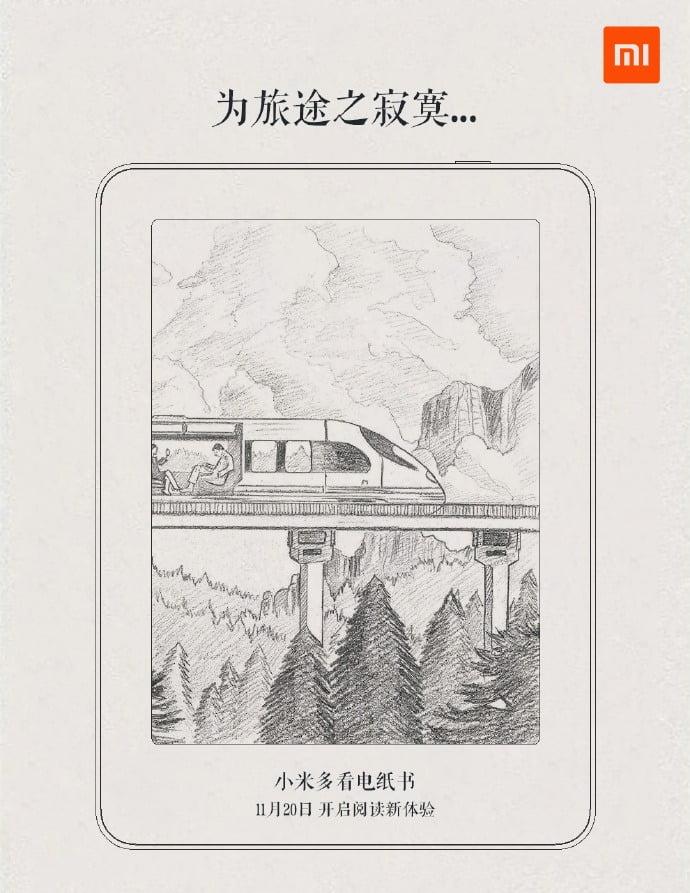 Xiaomi's eReader