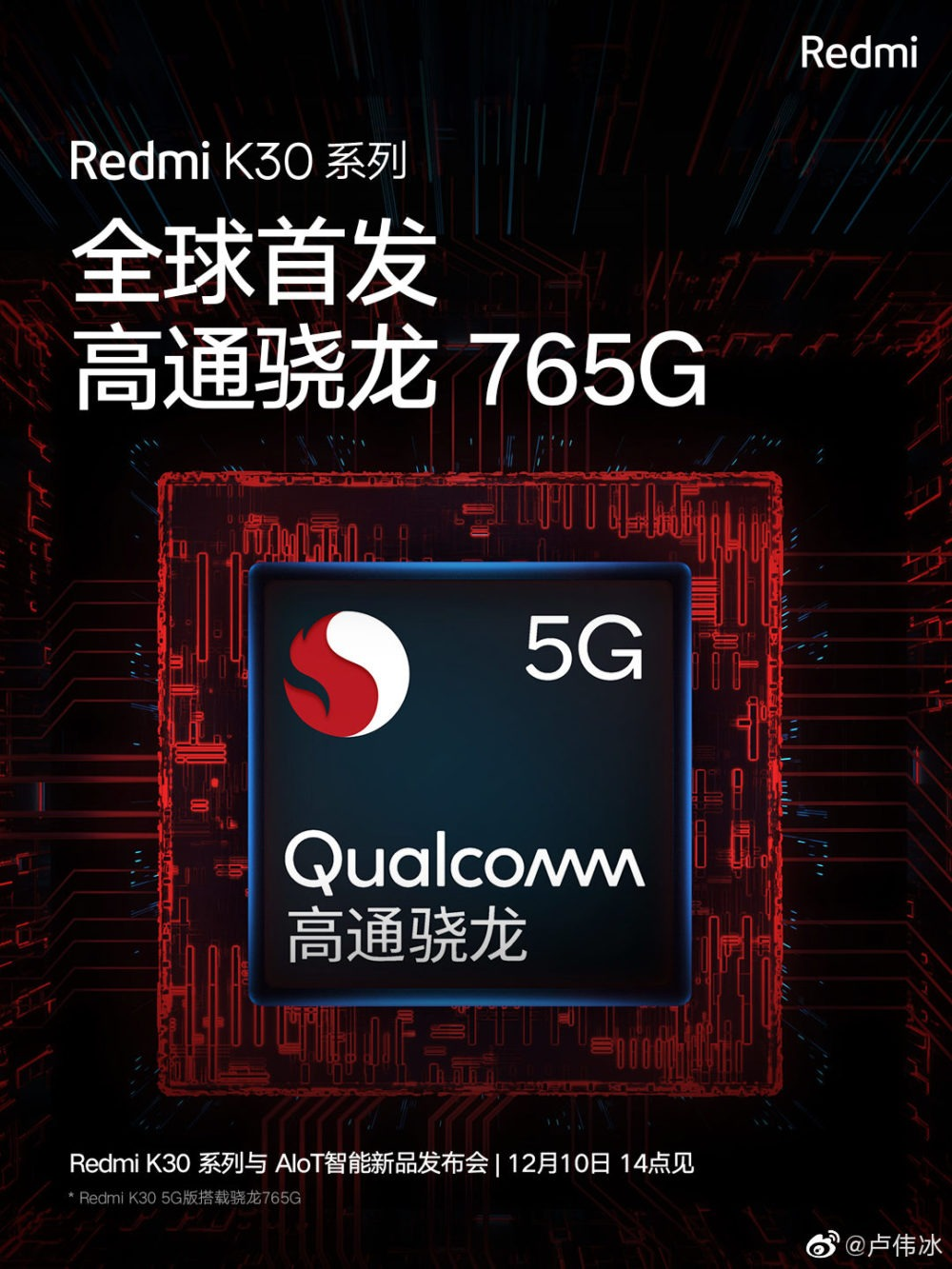 Redmi K30 to launch with Qualcomm Snapdragon 765G SOC