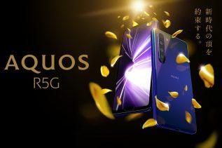 Sharp Aquos R5G