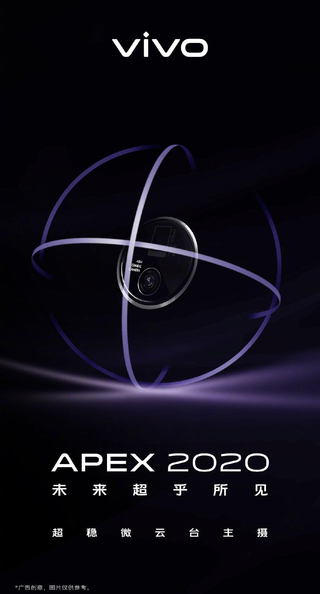 Vivo APEX 2020