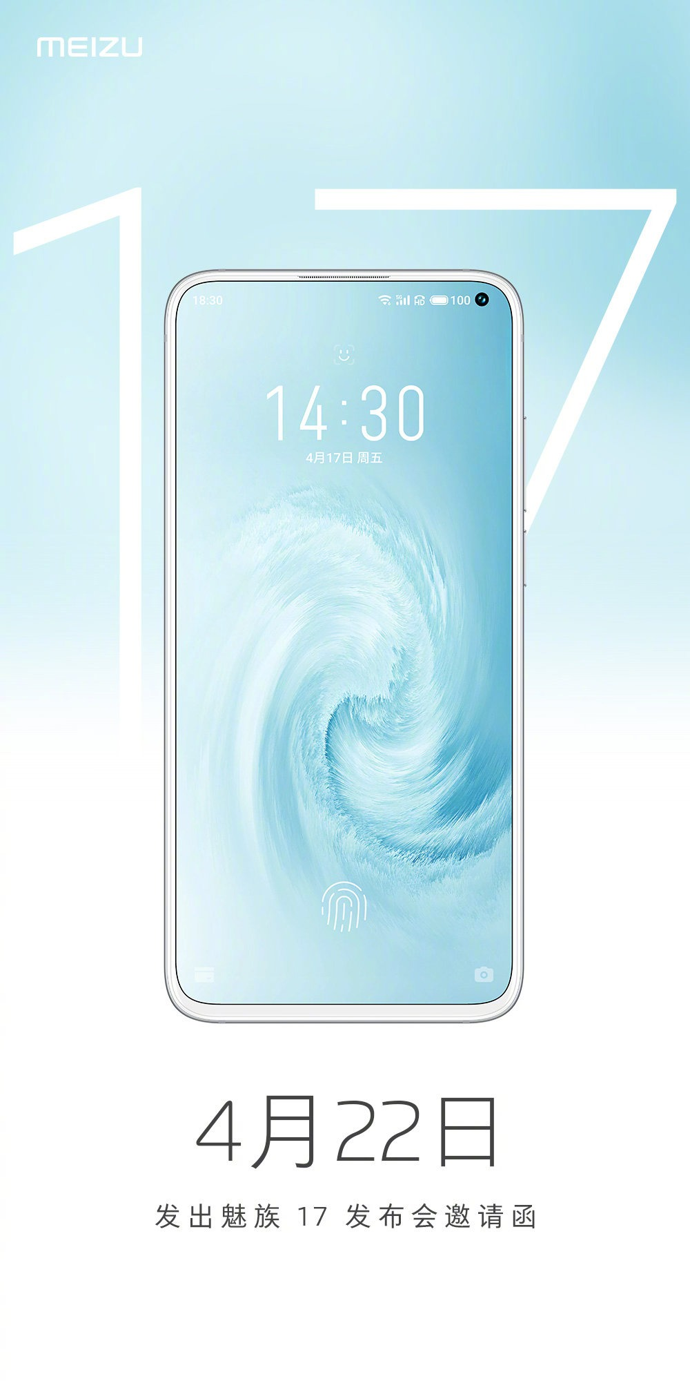 Meizu 17 Design from Front