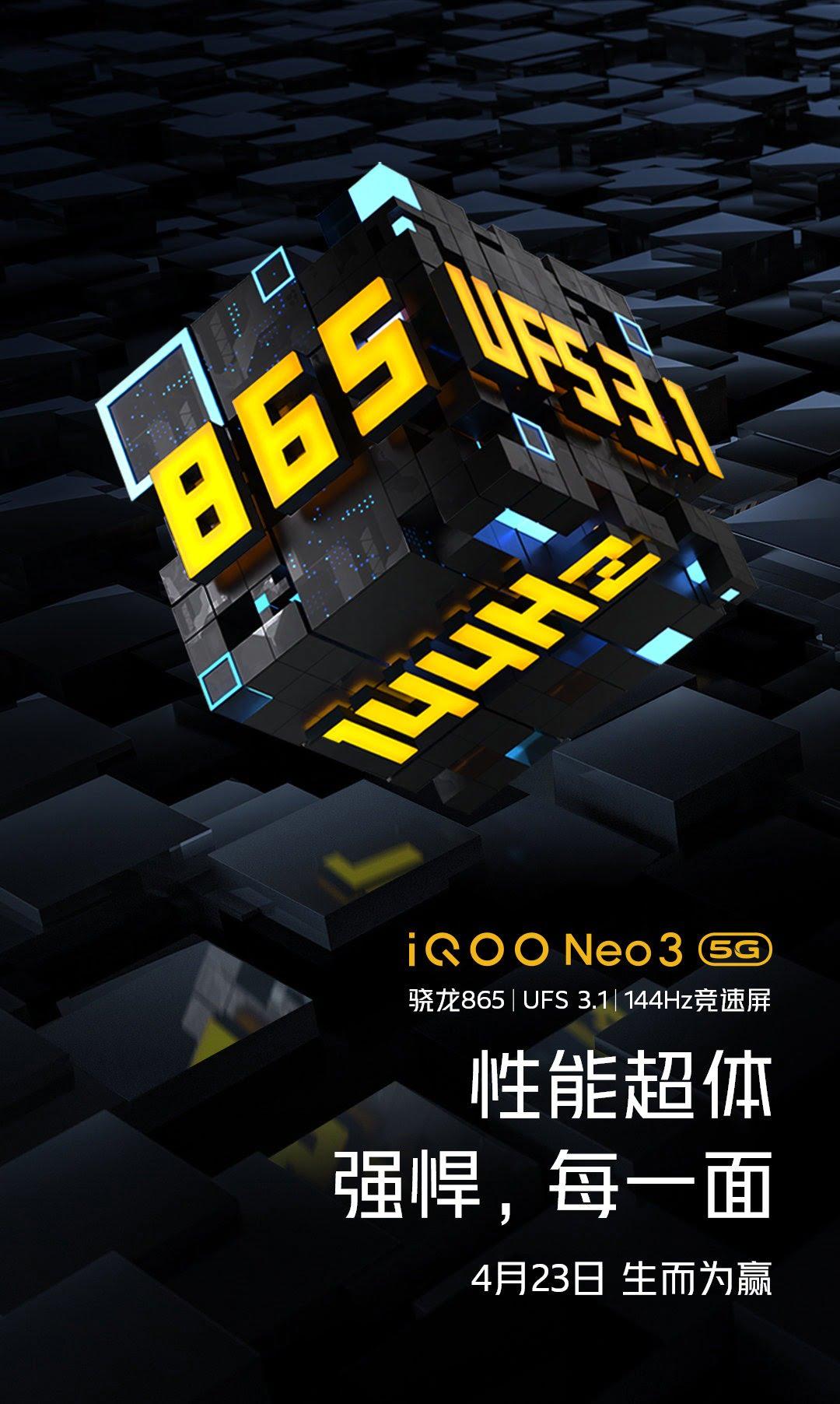 iQOO Neo3