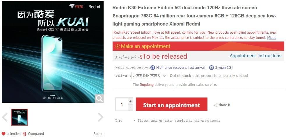 Redmi K30 5G Speed Edition