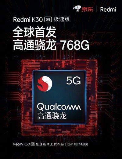 Snapdragon 768G