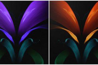Galaxy Z Fold 2 Stock Wallpapers