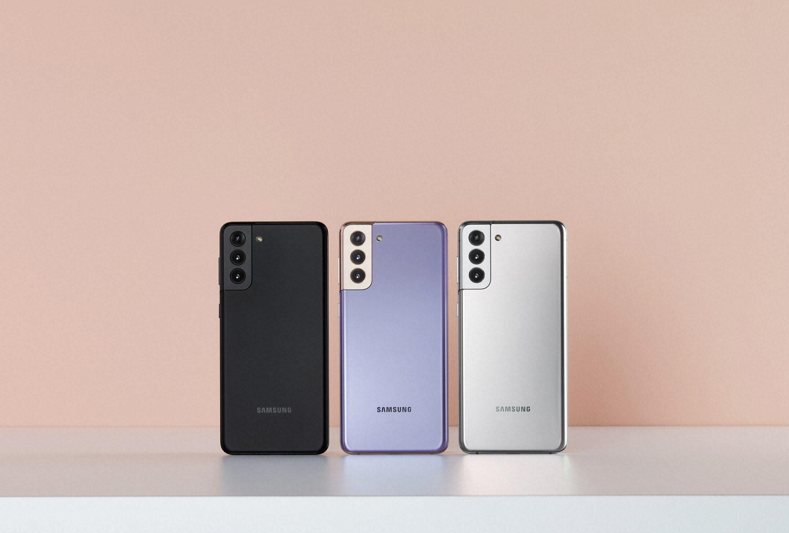 Samsung Galaxy S21 & S21+